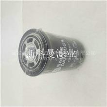 11004917萨奥液压油滤芯过滤精度/11004917