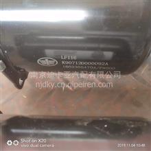 一汽长春解放天V离合器配件 离合器分泵总成 离合器助力器1602305A70A/1602305A70A