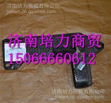 1001-510150红岩新金刚发动机后支架/1001-510150