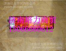 3716-16545 红岩新大康左后尾灯总成
