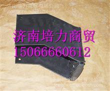 8405-510130红岩新金刚U型下踏板/ 8405-510130