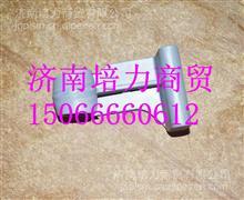 6105-300306红岩杰狮新金刚车门内扣手(右)