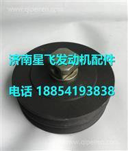 玉柴4110发动机皮带涨紧轮530-1002110A/530-1002110A