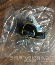 解放J6原厂配件 3810020B29D机油感应塞 机油压力传感器 报警开关