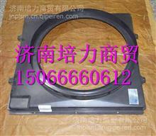 1300-400112A红岩新金刚水箱风圈/1300-400112A