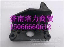 1001-500404   5801314773红岩新金刚发动机支架/1001-500404   5801314773