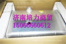 1101-123002红岩杰狮400升燃油箱/1101-123002