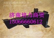 1703-515950红岩新金刚软轴支架焊接总成/ 1703-515950