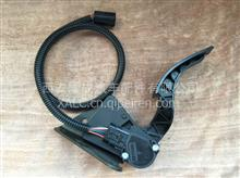 陕汽重卡德龙系列天然气车加速踏板油门踏板JZ93259570085/JZ93259570085