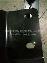 陕汽X3000保险杠左右支架/DZ97259523059