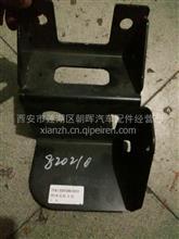 陕汽X3000电机支架/DZ97259820210
