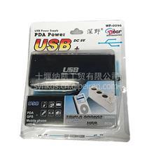 优势供应一分三电源分配器车载手机充电器点烟器USB转接头/ 车载USB充电器