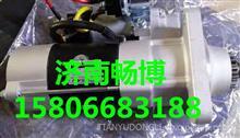 斗山起动机300516-00015/300516-00015