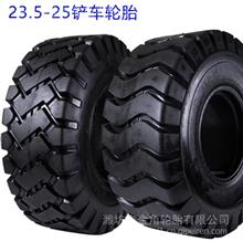 河南牌风神正品23.5-25-16PR原厂实心专用斜交海绵体工程铲车轮胎/轮胎