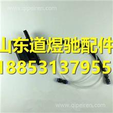陕汽德龙新M3000气囊座椅主座椅气阀总成DZ15221510121/DZ15221510121