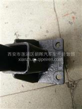 陕汽X3000上车踏板支架/DZ97259623105