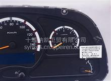 热销玉柴发动机国四仪表数字组合总线仪表 /Y3801010-Y45C0(1235)