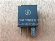 陕汽重卡德龙系列X3000继电器DZ97189584371/DZ97189584371