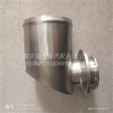 一汽解放J6L大柴道依茨发动机配件 增压器出气铝管 进气管 出气钢管总成1119081-84D/1118091-84D