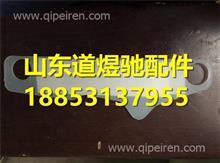 汕德卡C7H橡胶垫712W96101-4001
