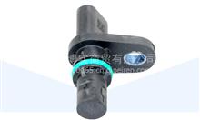 福田康明斯发动机配件位置传感器 (与2897342为替换关系)/4327230