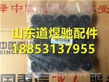 汕德卡C7H橡胶垫 710W96210-0528