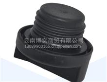 福田康明斯配件ISF2.8 ISF3.8发动机机油加油口盖/4946237