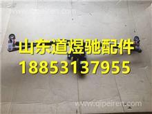 汕德卡C7H雨刷电机及连动杆81.26400-6355/81.26400-6355