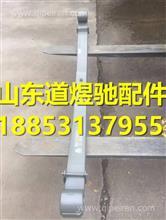 汕德卡C7H少片前钢板弹簧总成WG9725522661/WG9725522661