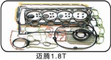 河北朋润产品目录 大修包 发动机修理包 接口垫 纸垫 进排气垫 /PR-TC
