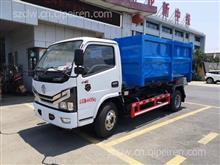 東風小多利卡車廂可卸式垃圾車型號廠家/5070