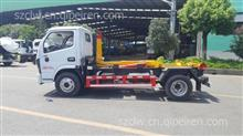 国六排放标准5方车厢可卸式垃圾车型号厂家/5070