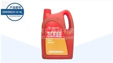 福田康明斯发动机汽车矿物润滑油柴油机油正品/CH-4 20W-50 4升