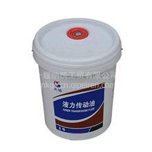 热销长城液力传动油8# 8号液力传动液长城助力油方向机油/16kg