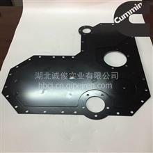 西安康明斯发动机配件M11齿轮室盖板 3892697X/3819496X/3892697X