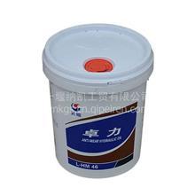 长城卓力液压油46号抗磨液压油高压无灰抗磨液压油/L-HM-46#