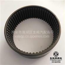 汉德原厂陕汽德龙轮边减速桥轮边内齿圈/81.35111.0021