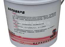 热销凹牌正品东风化工水箱防冻液发动机水箱冷却液/-30℃-9kg