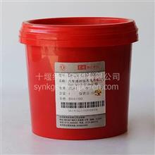 供应汽车高温润滑脂 锂基润滑脂 润滑油 锂基润滑脂/ DFCV-C10-800G