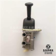 陕汽重卡原厂德龙奥龙手控阀总成(左)/DZ9100361010