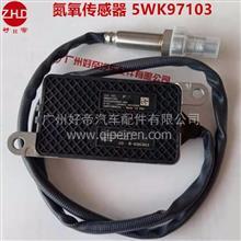 好帝 氮氧传感器 5WK97103 博世 潍柴 玉柴 锡柴/5WK97103