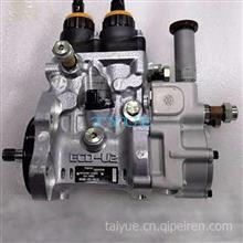 厂家供应柴油机油泵32F61-10302  326 - 4632注油泵/3264632