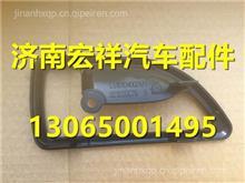 LG1611340024 重汽豪沃HOWO轻卡右内开盖板/LG1611340024