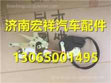LG1611348005重汽豪沃HOWO轻卡左锁体总成/LG1611348005