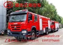 国五重汽豪沃8吨水罐消防车/厂家直销