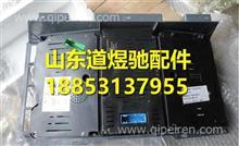 重汽豪卡组合仪表WG9125589001/WG9125589001