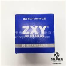 襄阳轴承原厂东风系列前轮 轴承/7607E/32307