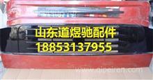 重汽豪沃10款高位铁保险杠(宽体1.5mm)AZ1642242101/AZ1642242101