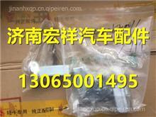 LG1611340025重汽豪沃HOWO轻卡限位器/LG1611340025
