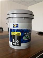 美国康纳森 GL-5 85W-140 18L重负荷齿轮油  高品质齿轮油/GL-5 85W-140